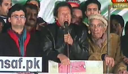 Imran Khan Speech in PTI Azadi Dharna, Islamabad - 10th December 2014