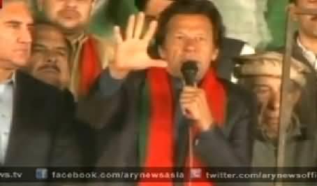 Imran Khan Speech in PTI Azadi Dharna, Islamabad - 7th December 2014