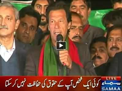 Imran Khan Speech In PTI Azadi March, Islamabad - 11th November 2014