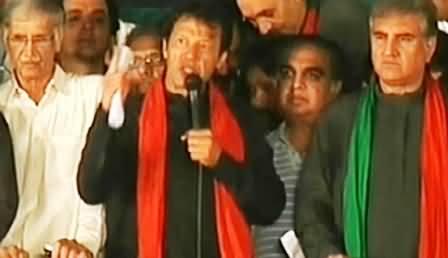 Imran Khan Speech In PTI Azadi March At D Chowk Islamabad - 14th September 2014