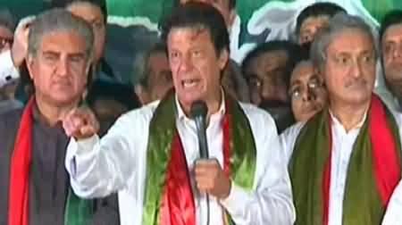 Imran Khan Speech In PTI Azadi March At D Chowk Islamabad - 21st September 2014