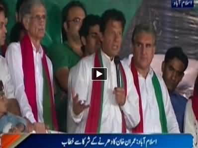 Imran Khan Speech in PTI Azadi March at Islamabad - 12th September 2014