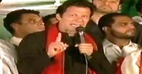 Imran Khan Speech In PTI Azadi March at Islamabad – 9th October 2014