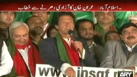 Imran Khan Speech in PTI Azadi March, Islamabad - 10th November 2014