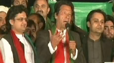 Imran Khan Speech In PTI Azadi March, Islamabad - 15th November 2014