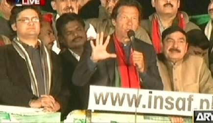 Imran Khan Speech In PTI Azadi March, Islamabad - 18th November 2014