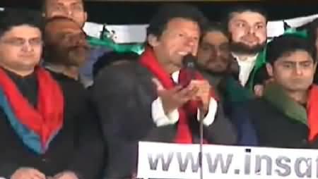 Imran Khan Speech in PTI Azadi March, Islamabad - 23rd November 2014