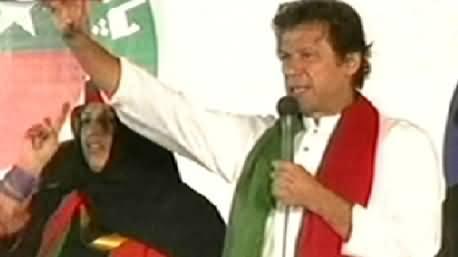 Imran Khan Speech In PTI Azadi March, Islamabad - 23rd October 2014