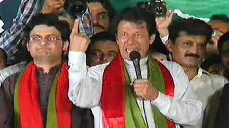 Imran Khan Speech In PTI Azadi March, Islamabad - 27th September 2014