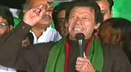 Imran Khan Speech In PTI Azadi March, Islamabad - 28th October 2014