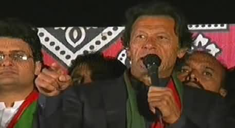 Imran Khan Speech in PTI Azadi March, Islamabad - 29th November 2014