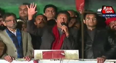 Imran Khan Speech in PTI Azadi March, Islamabad - 2nd December 2014