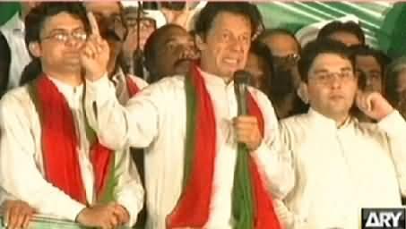 Imran Khan Speech In PTI Azadi March, Islamabad - 30th September 2014