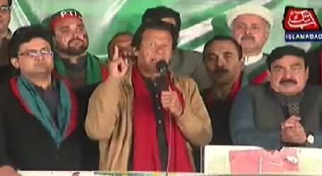 Imran Khan Speech in PTI Azadi March, Islamabad - 3rd December 2014