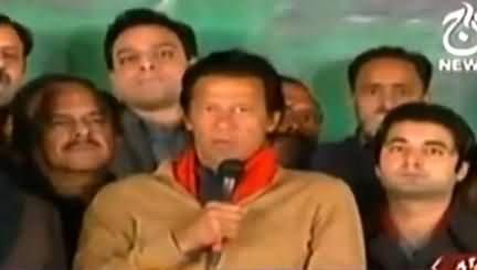Imran Khan Speech in PTI Azadi March, Islamabad - 8th December 2014