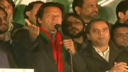 Imran Khan Speech In PTI Azadi March, Islamabad - 9th December 2014