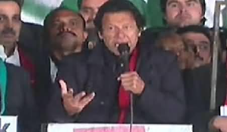 Imran Khan Speech in PTI Azadi Sit-in, Islamabad- 11th December 2014