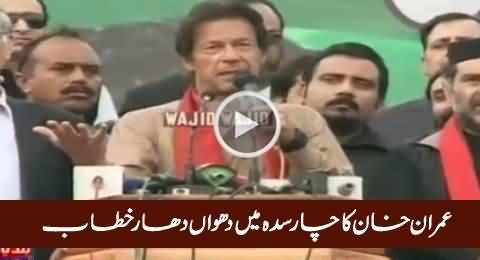 Imran Khan Speech In PTI Jalsa Charsadda – 19th November 2015