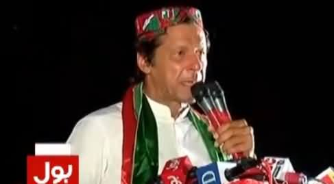 Imran Khan Speech In PTI Jalsa Kashmor - 24th May 2017