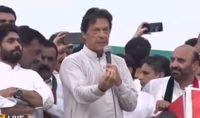 Imran Khan Speech in PTI Narowal Jalsa - 12th July 2018