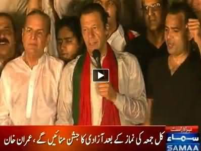 Imran Khan Speech in Rain with Excited Crowd of Azadi March - 21st August 2014
