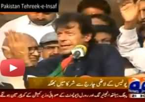 Imran Khan Speech in Samundri, District Faisalabad - 4th October 2013
