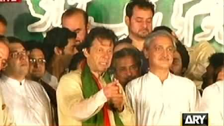 Imran Khan Latest Speech to Azadi March on 9:30PM - 13th September 2014