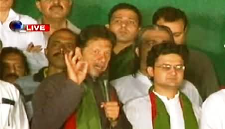 Imran Khan Speech To Azadi March At D Chowk Islamabad - 10th September 2014