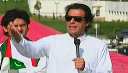 Imran Khan Speech to Azadi March Dharna, 3PM - 29th August 2014