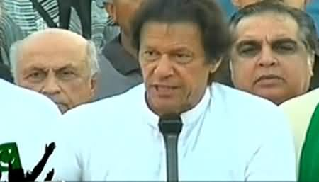 Imran Khan Speech to Azadi March Dharna At Red Zone - 25th August 2014