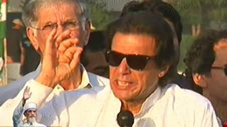 Imran Khan Speech To Azadi March Dharna on 6PM - 27th August 2014