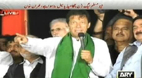 Imran Khan Speech to Azadi March Dharna on 7PM - 5th September 2014