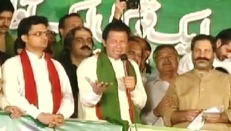 Imran Khan Speech To Azadi March Sit-in At D Chowk Islamabad - 18th September 2014