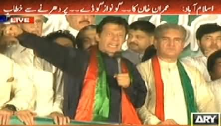 Imran Khan Speech To Azadi March Sit-in At D Chowk Islamabad - 19th September 2014
