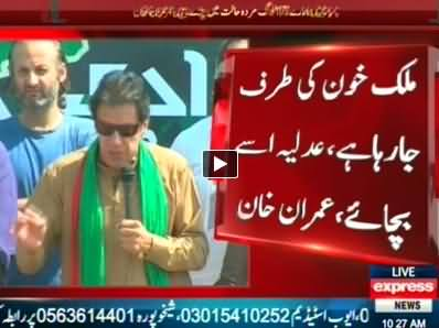 Imran Khan Speech To Azadi March Sit-in in Islamabad - 16th September 2014