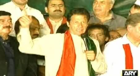 Imran Khan Speech To PTI Azadi March Dharna At D Chowk Islamabad - 9th September 2014