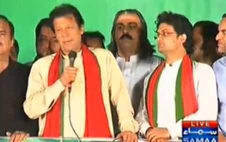 Imran Khan Speech To PTI Azadi March Islamabad, 10th October 2014