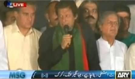 Imran Khan Speech to PTI Azadi March Outside Parliament House - 20th August 2014