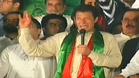 Imran Khan Speech To PTI Azadi March Sit-in At Islamabad – 18th September 2014