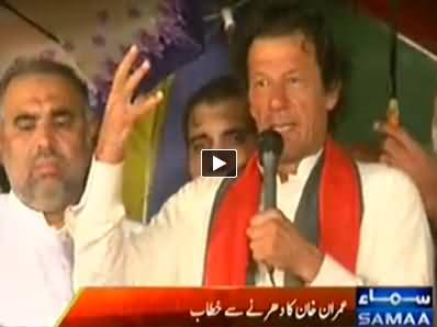 Imran Khan Speech to PTI Workers At Red Zone During Rain - 4th August 2014