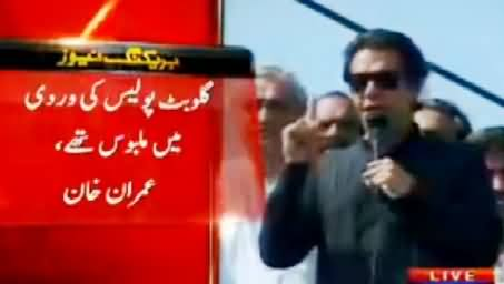 Imran Khan Speech to PTI Workers At Red Zone For Next Plan - 31st August 2014