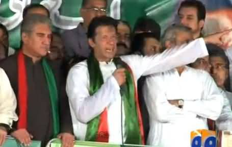 Imran Khan Stopped PTI Workers From Attacking Geo Office in Islamabad