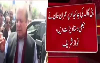 Imran Khan submitted fake Documents of his Bani Gala property but SC took no action - Nawaz Sharif Alleges SC of Bias