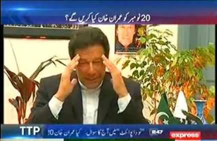 Imran Khan Shocked by a Question of Saleem Safi About his Dog