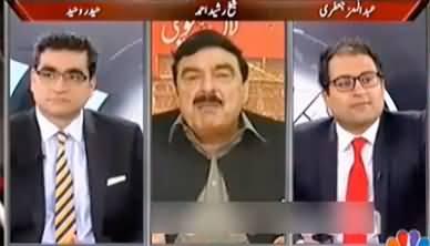 Imran Khan, Tahir ul Qadri & Sheikh Rasheed will have to come on streets now - Sheikh Rasheed