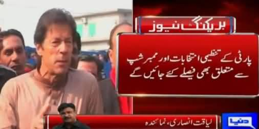 Imran Khan Takes Big Decision After PTI Defeat in Local Bodies Election