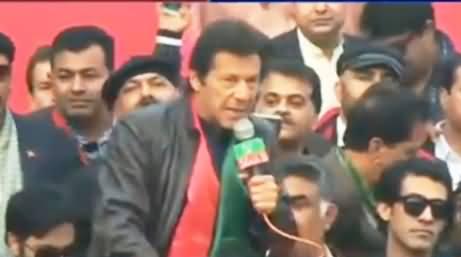 Imran Khan Takes Class of Maulana Fazal ur Rehman, Crowd Chant
