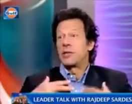 Imran Khan Talking in Indian Program Leader Talk on CNN IBN Live