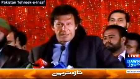 Imran Khan Talking to Christmas Event in Lahore - 23rd December 2013