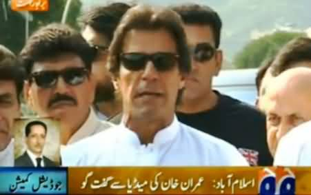 Imran Khan Talking to Media About Judicial Commission in Islamabad - 18th May 2015